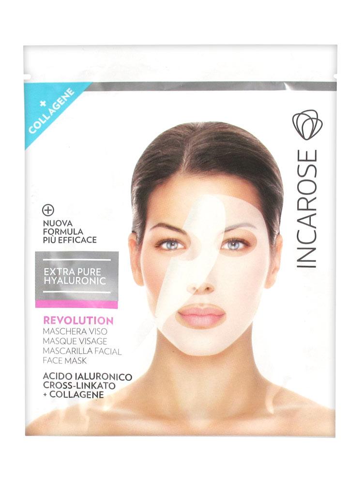 incarose extra pure hyaluronic masque visage collag ne 17 ml. Black Bedroom Furniture Sets. Home Design Ideas