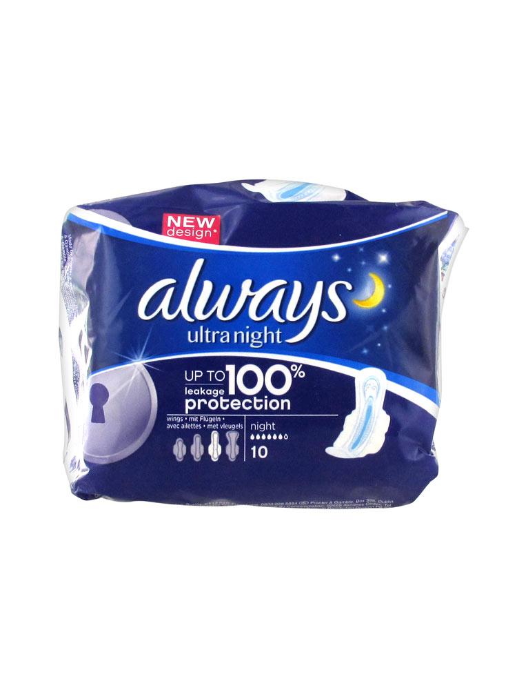 B&M Always Maxi Night Sanitary Pads 10pk - 282694   B&M