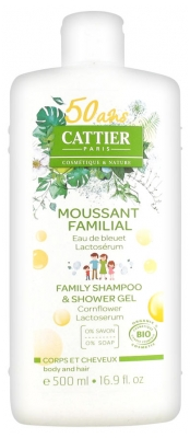 Cattier Foaming Gel 500ml